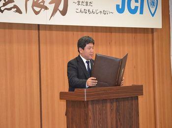 DSC_0006_R.JPG
