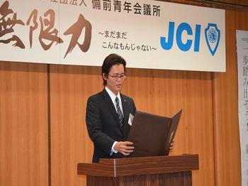 DSC_0010_R.JPG