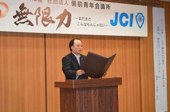 DSC_0346_R.JPG